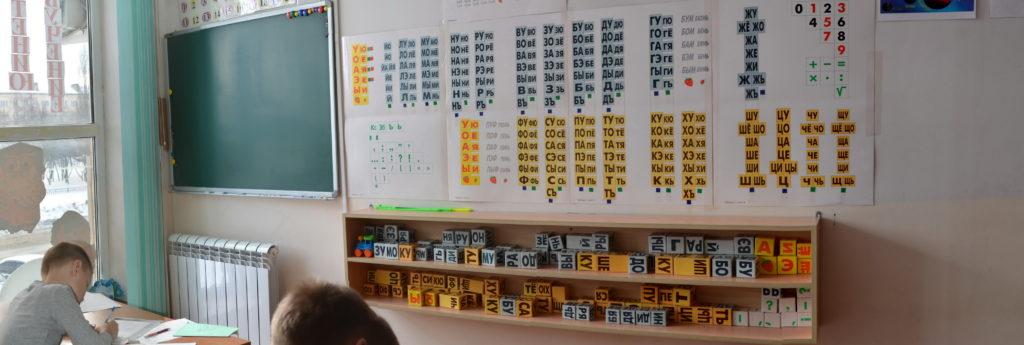 Детская студия УМКА в Йошкар-Оле